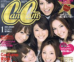 momentime promotional 20081211 japan mag 2 日本時裝雜誌