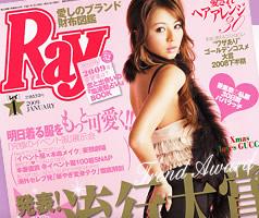 momentime promotional 20081211 japan mag 日本時裝雜誌