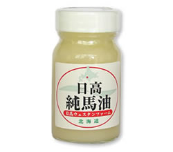 group order 20081215 horse oil 4 新奇的北海道馬油
