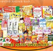日本食品、電腦及電子產品
