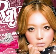 日本時裝雜誌