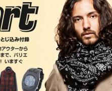 My Fashion 日本服裝網站