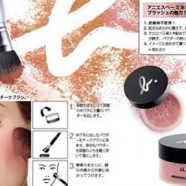 "agnes'b 2009 ""Beauty Line"" Sakura SET SALES"