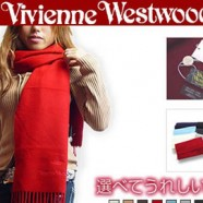 thumbnail-small-jp-viviennewestwood-1