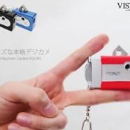 thumbnail-small-jp-vquest-1
