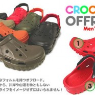 日本人気服裝用品のCROCS