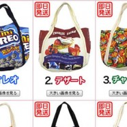 日本人氣環保Tote Bag
