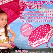 日本人氣童裝のBanana Chips, X Girl, Barbie