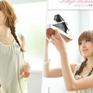 thumbnail-small-taiwan-clothes-tokyo-11
