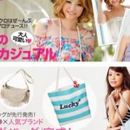 100%日本人氣時裝の100%免手續費