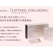 日本人気產品のKanebo Lifting Collagen