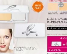 日本人気品牌のagnes'b