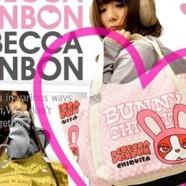 日本人気環保袋@Rebecca Bonbon