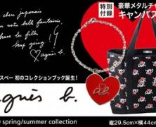 日本人気品牌のagnes' b