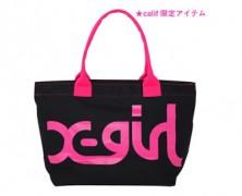 日本人気品牌のX-GIRL