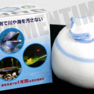 thumbnail-small-jp-washingball