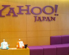 Yahoo Japan Auction