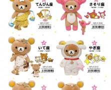 代購鬆弛熊日本限定貨品